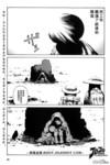 沙小子漫画第22卷