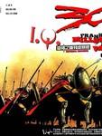 斯巴达300勇士漫画第1卷