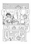 阳光下的素描漫画动画纪念册