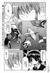 ぬいぐるみっくす漫画第14话