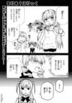 まりあほりっく漫画第14话