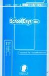 School-Days漫画School Days_言叶线[小说]