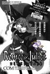 Romeo×Juliet罗密欧朱丽叶漫画第7话
