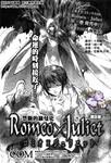 Romeo×Juliet罗密欧朱丽叶漫画第8话