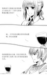 Fate-staynight-18x漫画第340话