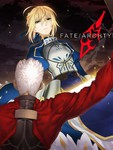 fate archtype漫画第1话