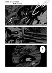 fate archtype漫画第2话
