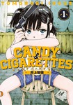 CANDY & CIGARETTES漫画第1话