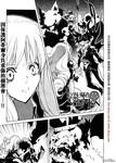 租赁魔法漫画第11话