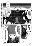偶像大师:relations漫画第11话