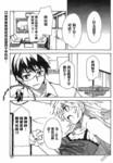 偶像大师:relations漫画第12话