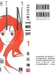 Perfect_Twin漫画第1卷