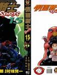 假面骑士Spirits漫画第15卷