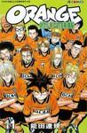 橙色足球队漫画第11卷