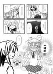 偶像学园漫画第59-60话