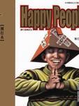 快乐人生漫画第6卷