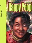 快乐人生漫画第9卷
