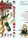Auentura魔法少年漫画第1卷