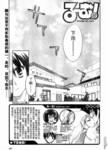 ROOM_NO.1301漫画第6话