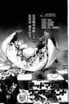 亡灵幻境漫画第55话