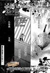 文学少女漫画第19话