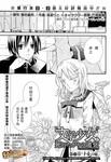 文学少女漫画第20话