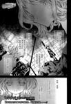 文学少女漫画第21话