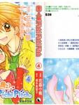真珠美人鱼漫画第4卷