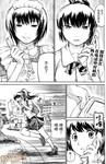 蜻蜓迷宫漫画第7话