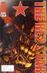 红星共和国漫画第3话