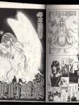 天使的灵药漫画3卷试看