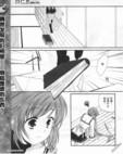 D.C.II_IF漫画第22话