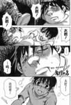 鬼灯之岛漫画第24话