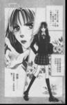 猛男艺能社漫画第1卷