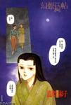 幻想绮贴漫画第1话