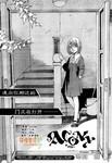 ACONY漫画第7-8话