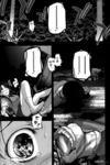 痕漫画第4话
