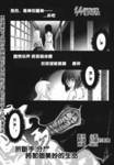 痕漫画第1话