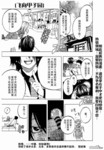 OVER_TIME~幽灵神投~漫画第2卷