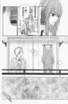 恋爱吧花火漫画第64话