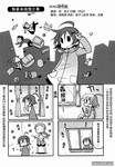 希望宅邸漫画第37话