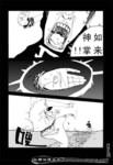 比马大战记漫画第1回