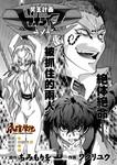 冥王计划-志雷马-奥米伽漫画第10话