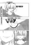 向日葵漫画第16话