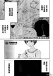 向日葵漫画第17话