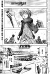 机长爱丽丝漫画第8话