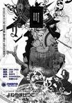 魔女伦结婚大作战漫画第3话