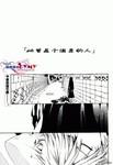 温情杀手十二宫漫画第4话
