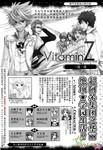 VitaminZ漫画第2话