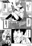 死神三部曲漫画第3话